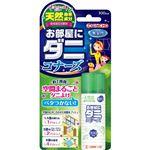 大日本除虫菊 1プッシュ式 お部屋にダニコナーズ 100回用 22ml