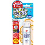 【WAON大還元虫ケア用品】 大日本除虫菊 コバエがいなくなるスプレー 無香料 60回用 14ml