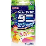 大日本除虫菊 ふとん・まくらにダニコナーズ リラックスリーフの香り 2個