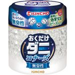 大日本除虫菊 ダニコナーズ ビーズタイプ 60日 無臭性 170g