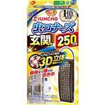 【WAON大還元虫ケア用品】 大日本除虫菊 KINCHO 虫コナーズ 玄関用 250日 無臭 R 1個
