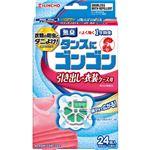 大日本除虫菊 KINCHO タンスにゴンゴン 引き出し用 無臭タイプ 24個