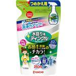 大日本除蟲菊 KINCHO 水回り用ティンクル 防臭プラス つめかえ用 250ml