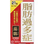 【第2類医薬品】大鵬薬品工業 扁鵲 2g×21包