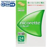 ◆ 【指定第2類医薬品】武田コンシューマーヘルスケア ニコレット 24個