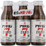 武田コンシューマーヘルスケア アリナミンゼロ7 100ml×3本【指定医薬部外品】