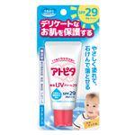 【6ヶ月頃~】丹平製薬 アトピタ ベビー保湿UVクリーム SPF29 PA++ 30g