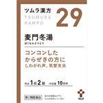 【第2類医薬品】ツムラ ツムラ漢方麦門冬湯エキス顆粒 2.25g×20包