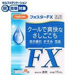 【第2類医薬品】キョーリンリメディオ ハピコム フォスターFX 15ml
