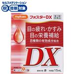 【第3類医薬品】キョーリンリメディオ ハピコム フォスターDX 15ml