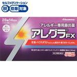 ◆ 【第2類医薬品】久光製薬 アレグラ FX 28錠