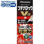 ◆ 【指定第2類医薬品】久光製薬 ブテナロックVα液 18ml