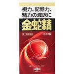 【第1類医薬品】摩耶堂製薬 金蛇精(糖衣錠)300錠