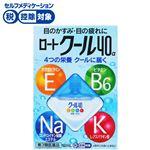 【第3類医薬品】ロート製薬 ロートクール40α 12ml