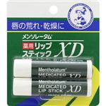 ロート製薬 メンソレータム 薬用リップスティックXD 2個パック