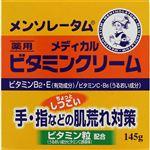 ロート製薬 メンソレータム ビタミンクリーム 145g