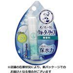 ロート製薬 メンソレータム ウォーターリップ 無香料 4.5g