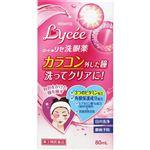 【第3類医薬品】ロート製薬 ロートリセ 洗眼薬 80ml