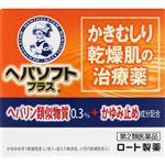 【第2類医薬品】ロート製薬 ヘパソフトプラス 85g