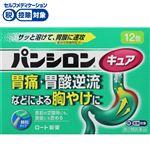 ◆ 【第2類医薬品】ロート製薬 パンシロンキュアSP 1.260g×12包
