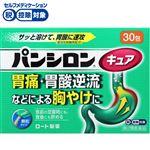 ◆ 【第2類医薬品】ロート製薬 パンシロンキュアSP 1.260g×30包