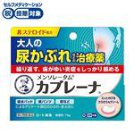 ◆ 【第2類医薬品】ロート製薬 メンソレータム カブレーナ 15g