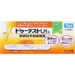 【第1類医薬品】ロート製薬 ハピコム ドゥーテストLHa 7回分