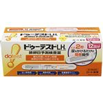 【第1類医薬品】ロート製薬 ハピコム ドゥーテストLHa 12回分