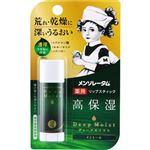 ロート製薬 メンソレータム 薬用ディープモイスト メントール 4.5g