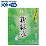 【第3類医薬品】ロート製薬 ロート 新緑水b 13ml