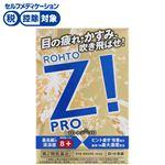 【第2類医薬品】ロート製薬 ロートジープロd 12ml