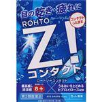 【第3類医薬品】ロート製薬 ロートジーコンタクトb 12ml