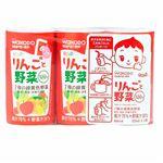 【7ヶ月頃~】和光堂 元気っち りんごと野菜 125ml×3本