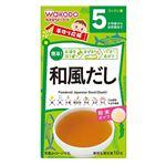 【5ヶ月頃~】和光堂 和風だし 2.5g×10袋