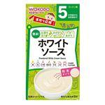 【5ヶ月頃~】和光堂 ホワイトソース 3.5g×8袋