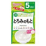 【5ヶ月頃~】和光堂 とろみのもと 2.8g×8袋