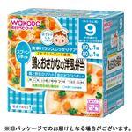 【ベビーまとめ買い】 【9ヶ月頃~】和光堂 鶏とおさかなの洋風弁当 80g×2個