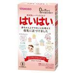 【0ヶ月頃~】和光堂 レーベンスミルク はいはいスティックパック 13g×10本