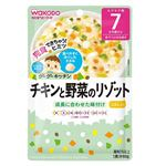 【ベビーまとめ買い】【7ヶ月頃~】和光堂 グーグーキッチン チキンと野菜のリゾット 80g