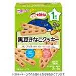 【1歳頃~】和光堂 1歳からのおやつ+DHA 黒豆きなこクッキー 2本×6