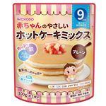 【9ヶ月頃~】和光堂 ホットケーキ プレーン 100g