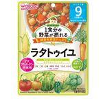 【ベビーまとめ買い】【9ヶ月頃~】和光堂 1食分の野菜が摂れるグーグーキッチン ラタトゥイユ 100g