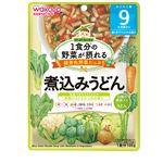 【ベビーまとめ買い】【9ヶ月頃~】和光堂 1食分の野菜が摂れるグーグーキッチン 煮込みうどん 100g