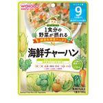 【ベビーまとめ買い】【9ヶ月頃~】和光堂 1食分の野菜が摂れるグーグーキッチン 海鮮チャーハン 100g
