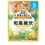 【ベビーまとめ買い】【9ヶ月頃~】和光堂 1食分の野菜が摂れるグーグーキッチン 和風雑炊 100g