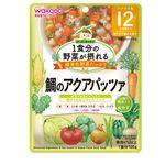【ベビーまとめ買い】【12ヶ月頃~】和光堂 1食分の野菜が摂れるグーグーキッチン 鯛のアクアパッツァ 100g