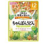 【ベビーまとめ買い】【12ヶ月頃~】和光堂 1食分の野菜が摂れるグーグーキッチン ちゃんぽんうどん 100g