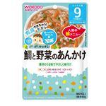 【ベビーまとめ買い】【9ヶ月頃~】和光堂 グーグーキッチン 鯛と野菜のあんかけ