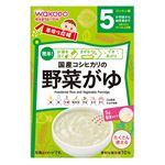 【5ヶ月頃~】和光堂 手作り応援 国産コシヒカリの野菜がゆ 5g×10