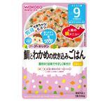 【ベビーまとめ買い】【9ヶ月頃~】和光堂 グーグーキッチン 鯛とわかめの炊き込みごはん